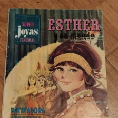 Tebeos: COMIC SUPER JOYAS FEMENINAS, ESTHER Y SU MUNDO, EDITORIAL BRUGUERA, N.15. Lote 205268737