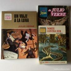 Tebeos: LOTE SUPER JOYAS DE JULIO VERNE Nº 9 - NORTE CONTRA SUR HISTORIAS FAMOSAS - UN VIAJE A LA LUNA. Lote 205314533