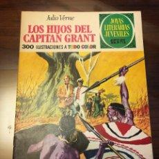 Tebeos: JOYAS LITERARIAS JUVENILES Nº 9 LOS HIJOS CAP.GRANT TAPA DURA CON LABERINTO ROJO 1 EDICION 1970. Lote 205399291