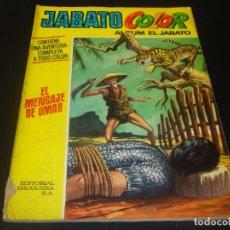 Giornalini: ALBUM JABATO COLOR EL MENSAJE DE OMAR 24. Lote 205468652