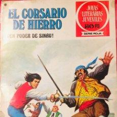 Tebeos: EL CORSARIO DE HIERRO EN PODER DE SINAU NÚM 43 1978. Lote 205531317