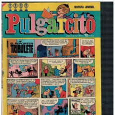 Tebeos: PULGARCITO Nº 2271. CON SHERIFF KING.. Lote 205588316