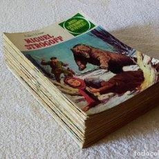 Tebeos: JOYAS LITERARIAS JUVENILES (SERIE VERDE): 31 EJEMPLARES + 1 SUPER JOYAS - EDITORIAL BRUGUERA AÑOS 70. Lote 205591100