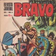 Tebeos: CÓMIC ` BRAVO ´ Nº 15 ED. BRUGUERA. Lote 206277460
