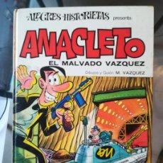 Tebeos: ANACLETO. ALEGRES HISTORIETAS PRESENTA. ANACLETO: EL MALVADO VÁQUEZ. BRUGUERA. BARCELONA 1971. Lote 206310515