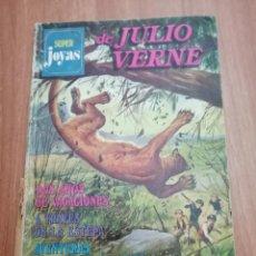 Tebeos: SUPER JOYAS DE JULIO VERNE. Lote 206796396