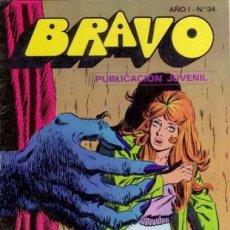 Tebeos: BRAVO Nº 34 -INSPECTOR DAN- Nº 17 -¡SANGRE FRÍA!-GRAN MARTÍNEZ HENARES-1976-BUENO-LEAN- 3484. Lote 207027033