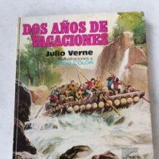 Tebeos: VERNE, JULIO - DOS AÑOS DE VACACIONES (BRUGUERA, 1977) - PRIMIGENIA EDICIÓN. Lote 207095111
