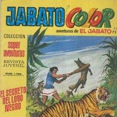 Tebeos: JABATO COLOR-II ÉPOCA- Nº 75 -GRAN FÉLIX CARRIÓN-DIFÍCIL-1975-BUENO-LEAN- 3491. Lote 207122136