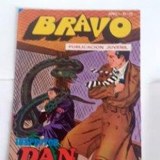 Tebeos: TEBEO BRAVO 1976 EDITORIAL BRUGUERA INSPECTOR DAN FIERAS AL ACECHO Nº 72 36. Lote 207138590