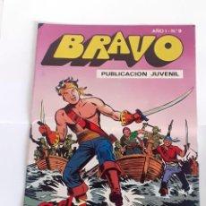 Tebeos: DESCRIPCION: TEBEO BRAVO 1976 EDITORIAL BRUGUERA EL CACHORRO EL CACHORRO EL FIN DE LA PARTIDA Nº9. Lote 207139631