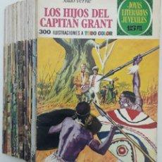 Tebeos: LOTE JOYAS LITERARIAS JUVENILES, BRUGUERA, 39 EJEMPLARES (1ª EDICIÓN) VER RELACIÓN. Lote 207225595