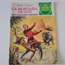 Tebeos: JOYAS LITERARIAS JUVENILES NÚMERO 121 LA MONTAÑA DE LUZ 1 EDICIÓN 1975 EDITORIAL BRUGUERA. Lote 207228375
