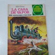 Tebeos: JOYAS LITERARIAS JUVENILES NÚMERO 134 LA CASA DE VAPOR 1 EDICIÓN 1975 EDITORIAL BRUGUERA. Lote 207233206