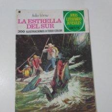 Tebeos: JOYAS LITERARIAS JUVENILES NÚMERO 33 LA ESTRELLA DEL SUR 4 EDICIÓN1978 EDITORIAL BRUGUERA. Lote 207236571