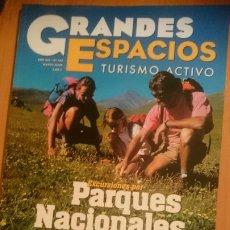 Tebeos: REVISTA GRANDES ESPACIOS. Nº 142, PARQUES NACIONALES, MARZO 2009. Lote 207556325