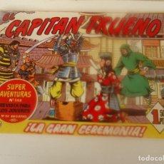 Tebeos: EL CAPITAN TRUENO Nº 285 LA GRAN CEREMONIA. Lote 207837465