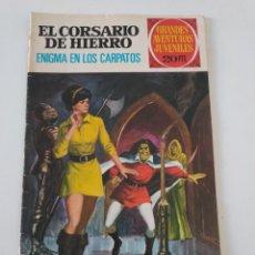 Tebeos: EL CORSARIO DE HIERRO NÚMERO 69 GRANDES AVENTURAS JUVENILES 1 EDICIÓN 1975 EDITORIAL BRUGUERA. Lote 207868481