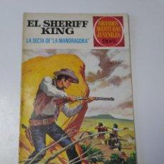 Tebeos: EL SHERIFF KING NÚMERO 30 LA SECTA DE LA MANDRÁGORA GRANDES AVENTURAS JUVENILES 2 EDICIÓN 1975. Lote 207874077