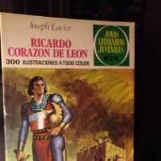 Tebeos: RICARDO CORAZÓN DE LEÓN BRUGUERA 1971 NO 19. LABERINTO ROJO. Lote 207898401
