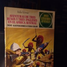 Tebeos: AVENTURAS... BRUGUERA 28 1971 LABERINTO ROJO. Lote 207899195