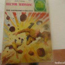Tebeos: JOYAS LITERARIAS, HECTOR SERVADAC. Lote 207965120