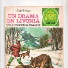 Tebeos: N° 161 JOYAS LITERARIAS JUVENILES. EDITORIAL BRUGUERA, S.A. 1ª EDICION.. Lote 208293948
