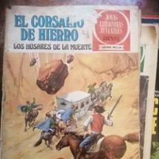 Tebeos: EL CORSARIO DE HIERRO - LOS HUSARES DE LA MUERTE - BRUGUERA 1978. Lote 208358543