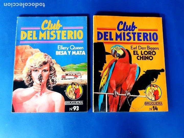 Tebeos: LOTE DE 7 CLUB DEL MISTERIO -EXCELENTE ESTADO - Foto 4 - 208990573