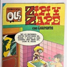 Tebeos: COMIC TEBEO COLECCION OLE (ZIPI Y ZAPE CON CARPANTA) EDITORIAL BRUGUERA Nº 197 AÑO1988. Lote 209052502