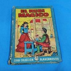 Tebeos: TOMO GRAN COLECCION BLANCANIEVES. EL RUBÍ MÁGICO. SIN RECORTABLES. 1954. BRUGUERA. VER Y LEER. Lote 209595068