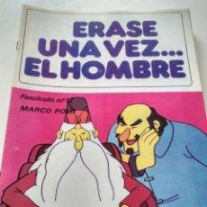 Tebeos: ÉRASE UNA VEZ... EL HOMBRE - FASCÍCULO 12. Lote 209632420