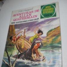 Tebeos: AVENTURAS DE ALLAN QUARTERMAIN. H. R. HAGGARD. JOYAS LITERARIAS JUVENILES 160 1976 (ESTADO NORMAL). Lote 209837460