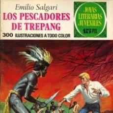BDs: JOYAS LITERARIAS JUVENILES - BRUGUERA / NÚMERO 85 (1ª EDICIÓN). Lote 209877150