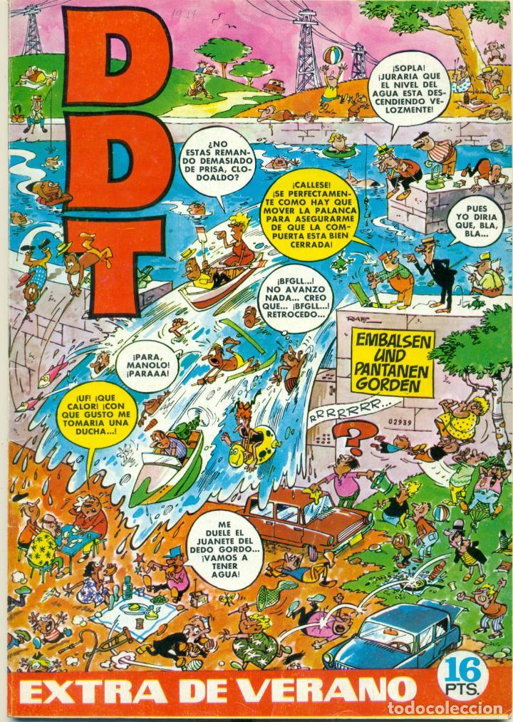 Tebeos: LOTE NUEVE EXTRAS DE VERANO DE DDT SE VENDEN TAMBIEN SUELTOS - Foto 7 - 209911325