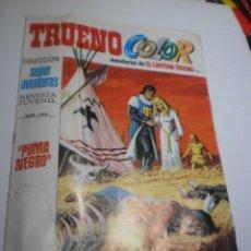 Tebeos: TRUENO COLOR Nº 95 AÑO III 1971 (EN ESTADO NORMAL). Lote 209921787
