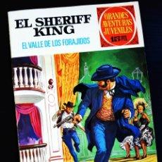 Tebeos: CASI EXCELENTE ESTADO EL SHERIFF KING 39 BRUGUERA. Lote 210076060