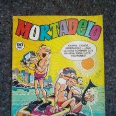 BDs: MORTADELO EXTRA DE VERANO 1981. Lote 210435563