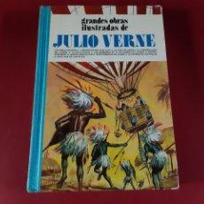 Tebeos: GRANDES OBRAS ILUSTRADAS DE JULIO VERNE 2. Lote 211468196