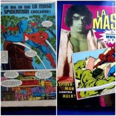 Tebeos: LA MASA EL INCREÍBLE HULK Nº 1 BRUGUERA -MUY BUEN ESTADO. Lote 211511914