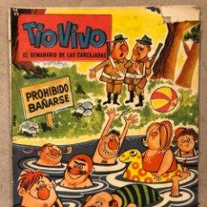 Tebeos: TÍO VIVO EXTRA DE VERANO 1963. ESITORIAL BRUGUERA.. Lote 211512665