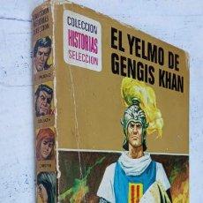 Tebeos: COLECCION HISTORIAS - CAPITAN TRUENO - EL YELMO DE GENGIS KHAN - BRUGUERA 1975 - MARTÍNEZ OSETE. Lote 211518604