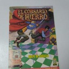 Tebeos: EL CORSARIO DE HIERRO NÚMERO 48 EDICIÓN HISTÓRICA 1989 EDICIONES B 987 EDICIONES B. Lote 211612754