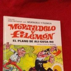 Tebeos: MORTADELO Y FILEMON - ASES DEL HUMOR 32 - EL PLANO DE ALI-GUSA-NO - IBAÑEZ - CARTONE. Lote 211629522