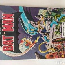 Tebeos: BATMAN / ALBUM Nº 4 / EL CASO DE LAS MAQUINAS ASESINAS / DC COMICS AÑO 1979. Lote 211702663