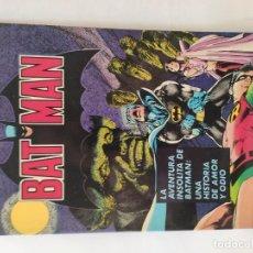 Tebeos: MUY BUEN ESTADO BATMAN 5 DC COMICS 1980 EDITORIAL BRUGUERA. Lote 211702739