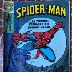 Tebeos: BRUGUERA SPIDER-MAN EL ÚLTIMO ESTERTOR LA TERRIBLE VENGANZA DEL HOMBRE ARAÑA NRO 12. Lote 211705104