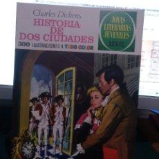 Tebeos: JOYAS LITERARIAS BRUGUERA 3 MOSAICO 1970. Lote 212226418