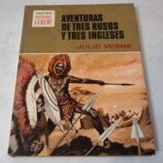 Tebeos: COLECCIÓN HISTORIAS COLOR.AVENTURAS DE TRES RUSOS Y TRES INGLESES.JULIO VERNE. EDITORIAL BRUGUERA.. Lote 212242803