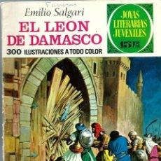 Tebeos: JOYAS LITERARIAS JUVENILES Nº 68 - EL LEON DE DAMASCO - BRUGUERA 1973 1ª EDICION. Lote 212496553